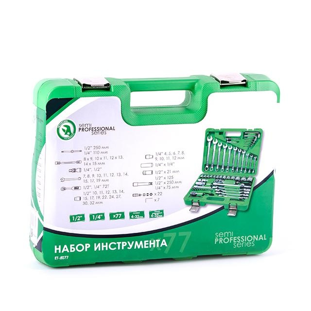 Набор инструмента 77 ед. INTERTOOL ET-6077 - 3